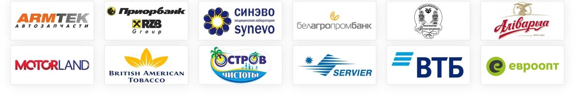 Среди наших постоянных клиентов крупные компании страны