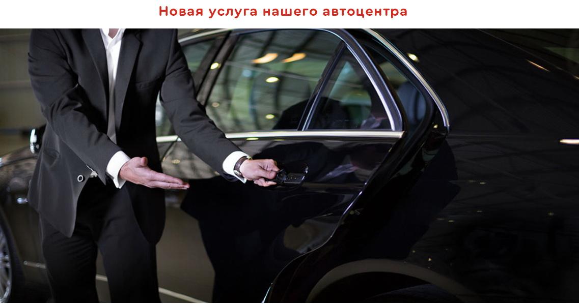 """""""КОНСЬЕРЖ-СЕРВИС"""""""