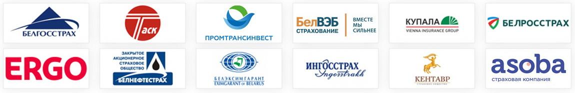 Сотрудничаем со всеми страховыми компаниями